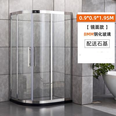 簡易不銹鋼淋浴房弧扇形整體浴室洗澡間淋浴房隔斷鋼化移可定制 8MM鏡面款90*90帶石基 不含蒸汽