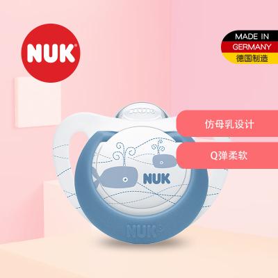 德國NUK智選型安撫奶嘴一般型 帶防塵蓋安慰奶嘴6-18個月
