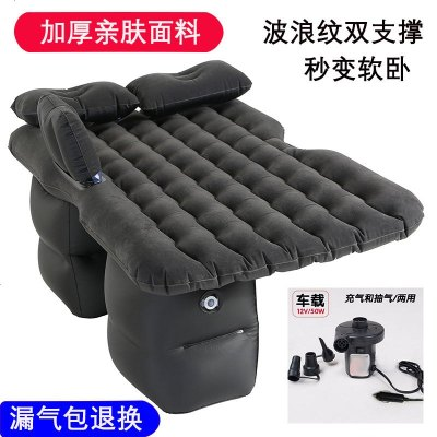 车载充气床汽车床垫后排旅行睡垫SUV轿车内睡觉神器车用后座气垫 分体波浪纹(双支撑)植绒黑色+电动泵