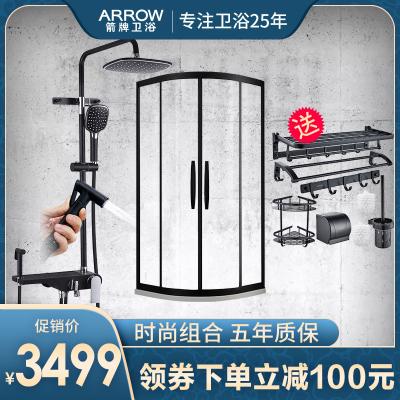 箭牌(ARROW) 浴屏 整体浴室 洗澡间 淋浴间整体 淋浴房隔断 浴室钢化玻璃 304不锈钢弧扇形淋浴房(可定制)