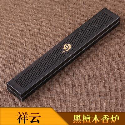 红木香炉 黑檀木镶黄杨卧香炉 紫光檀线香盒香座香器线香炉熏香炉