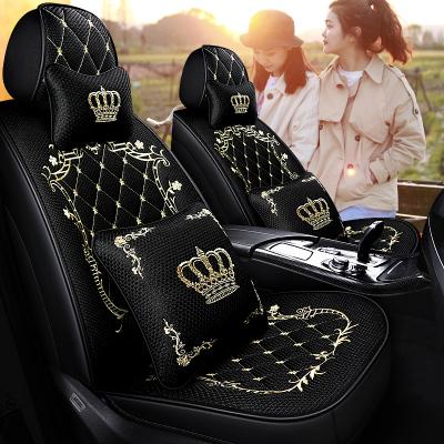 苍月岛汽车坐垫四季通用全包座套思域英朗骐达座椅套夏季冰丝专用座垫女 冰丝经典皇冠。标准版_黑金色