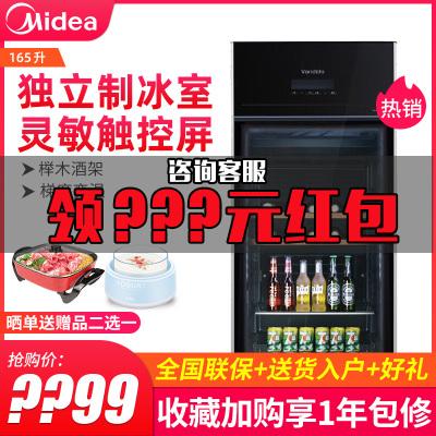 美的(Midea) JC-165GEV 美的红酒柜 冰吧 家用茶叶柜 冷藏柜展示柜保鲜柜办公冰柜冷柜