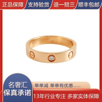 【正品二手95新】卡地亞(CARTIER)LOVE 18K玫瑰金鑲單鉆窄版戒指 B4050700 58號 含盒含證書