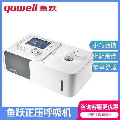 魚躍醫用自動呼吸機家用YH-360正壓單水平半自動呼吸器打鼾家用智能無創睡眠止鼾機