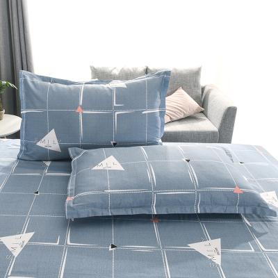純棉枕套全棉斜紋枕芯套 單人學生兒童枕頭套一只裝