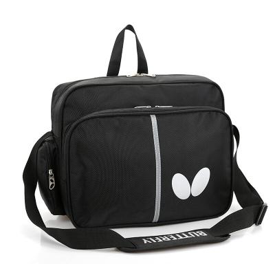 苏宁好货新款 乒乓球包运动包球拍包运动背包单肩背包教练包聚兴新款