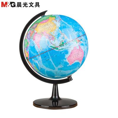 晨光(M&G)ASD99822 32cm世界地球儀學生用高清地理教學兒童書房擺件辦公用品展示培訓教學儀器/實驗器材
