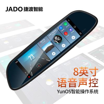 捷渡(JADO)D500S智能后视镜 高清双镜头行车记录仪 1080P加强夜视 导航蓝牙语音触摸双操作云镜 标配无卡+车充+数据线+降压线+汽车礼包套餐