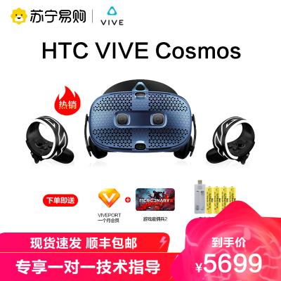 HTC VIVE Cosmos 专业虚拟现实 智能 VR眼镜套装 pcvr htcvr