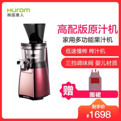 惠人(HUROM)HU19WNM 第二代升级高配版原汁机 低速慢榨 榨汁机 家用多功能果汁机 韩国原装进口1L以下