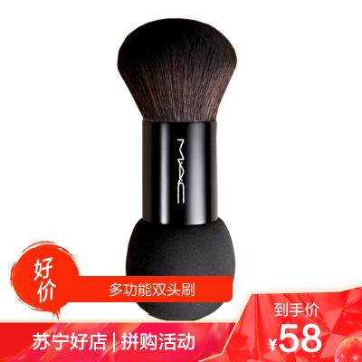 MAC魅可双头粉底刷 多用粉刷 一头海绵 一头粉刷 化妆刷 散粉刷 黑色