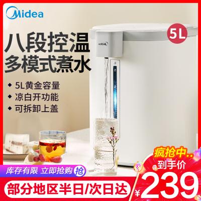 美的(Midea)电热水瓶 MK-SP50E502 八段控温5L电水瓶热式饮水机全自动恒温烧水壶家用智能保温电水壶