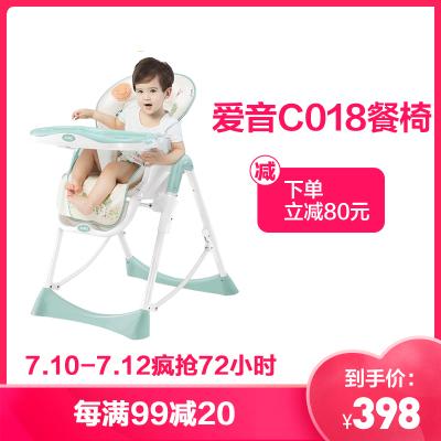 AING爱音 多功能可调节儿童餐椅 宝宝吃饭餐桌婴儿餐桌椅C002X阳光田园