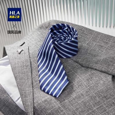 HLA海澜之家涤丝撞色斜条纹领带2021春季时尚风格领带男HZLAD1D001A