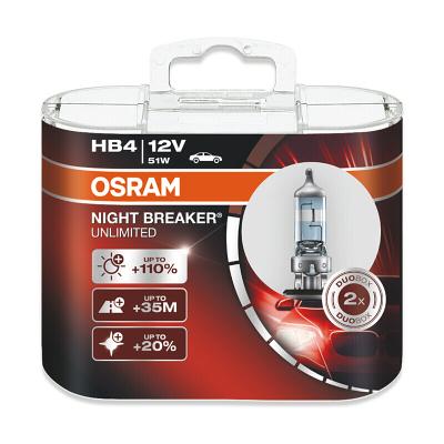 欧司朗OSRAM夜行者三代汽车大灯灯泡HB4(9006)近光灯远光灯雾灯卤素灯泡原车替换前大灯12V51W进口对装NBU