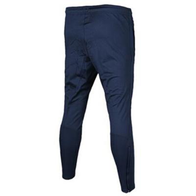 手慢无!NIKE/耐克 Strike (With Pockets And Zippers) 收腿裤 688413-45279元
