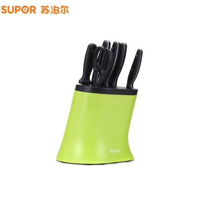苏泊尔(SUPOR)游刃系列Ⅰ七件套(绿色)T0728