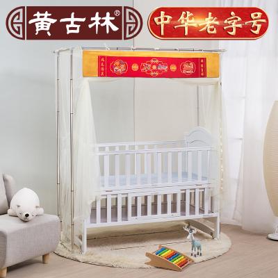 黄古林婴儿蚊帐儿童宝宝蚊帐落地式可升降带支架可折叠小孩蚊帐