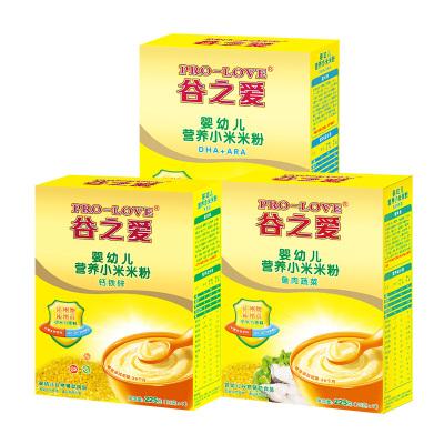 谷之爱小米米粉辅食3盒套餐三盒口味随机发货