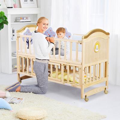 呵宝(HOPE)婴儿床原木实木摇篮床宝宝多功能游戏床可调高低档bb无漆床带蚊帐