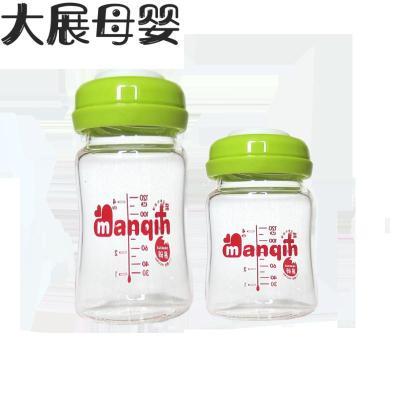 适合小白熊消毒冷藏储奶瓶母乳保鲜瓶宽口径玻璃存奶瓶母乳储奶杯