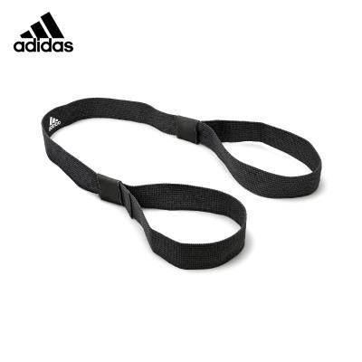 Adidas阿迪达斯瑜伽垫背带绳 瑜珈垫可调节包带绑带背带 健身垫捆带便携捆带