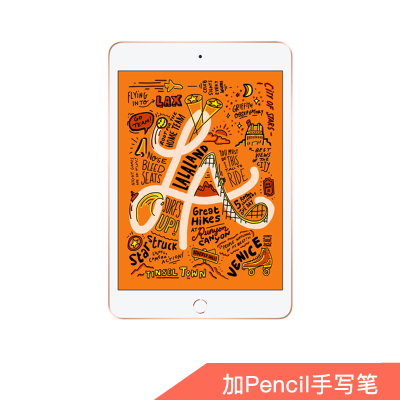 【套餐】19款 Apple iPad mini 7.9英寸 平板电脑 256G WLAN版 金色+ Pencil一代手写