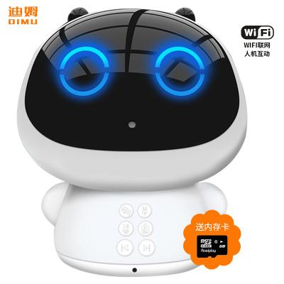 迪姆金刚款 AI人工智能WIFI陪伴机器人 早教学习机教育机器人儿童高科技玩具 语音互动 小百科英语 无 其他
