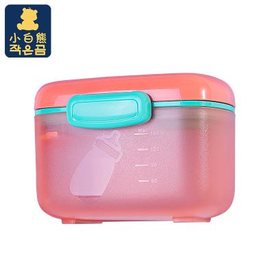 小白熊便携式奶粉盒多功能奶粉储存盒宝宝零食盒mini西柚粉08375