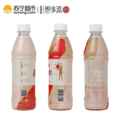 正官庄(Korean Red Ginseng)恩珍源晨之水谷物草本饮料350ml*1瓶 红参含量500mg/瓶