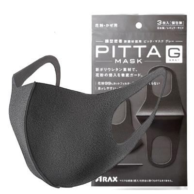 PITTA MASK 防尘防花粉口罩 非一次性可水洗口罩 黑灰色标准款3枚装