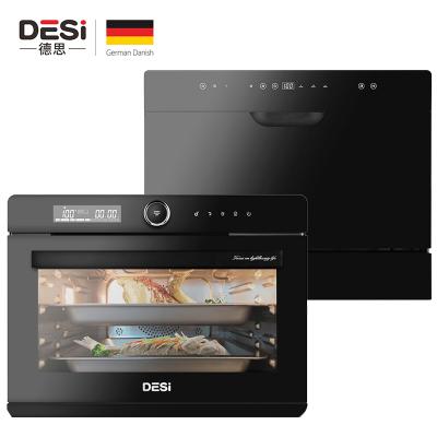 德思(DE SI)家用嵌入式蒸烤一体机洗碗机套餐 32L台嵌两用蒸汽烤箱DSZK-S9 立嵌两用DS-A9智能洗碗机