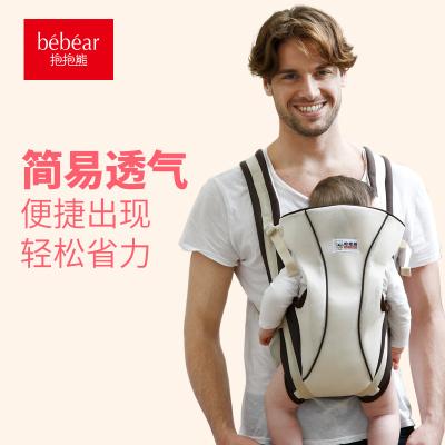 抱抱熊婴儿背带正品多功能透气 宝宝背带儿童背带/背婴抱婴带前抱式 承重15KG