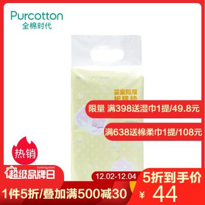 全棉时代 婴童隔尿护理垫大码(粉呦呦桃心)45*45cm, 20片/袋