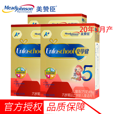 20年3月产 美赞臣安学健5段儿童配方奶粉(6岁以上儿童适用)400g盒装*3盒(1200g)