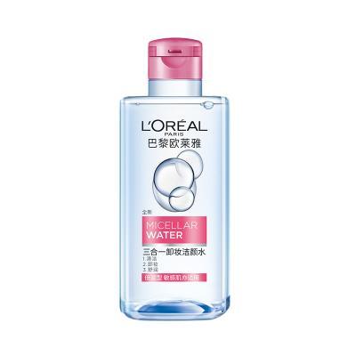欧莱雅(L'OREAL)三合一卸妆洁颜水 倍润型 250ml 卸妆水 卸妆液 L'OREAL