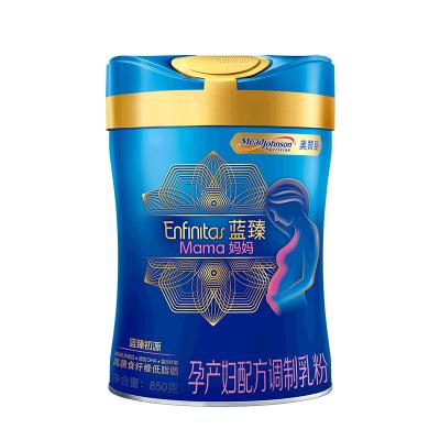 【正常发货】美赞臣蓝臻妈妈孕产妇配方调制乳粉(0段)850克*1罐装