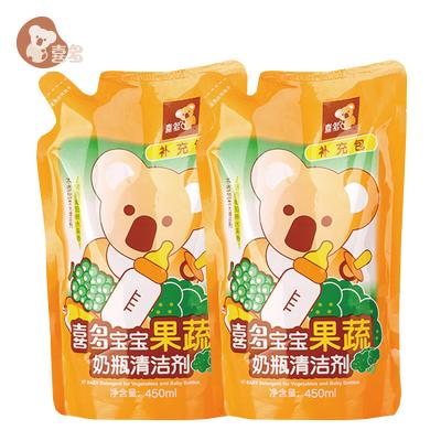 喜多奶瓶清洁剂果蔬清洗剂 清洁 宝宝奶瓶清洗液 两袋装