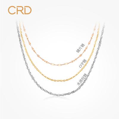 CRD克徕帝K金项链女18K金水波纹锁骨链搭配钻石黄金吊坠彩金项链