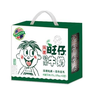 限广东:旺旺 特浓牛奶 125ml*20原味 26.95元(1件5折)