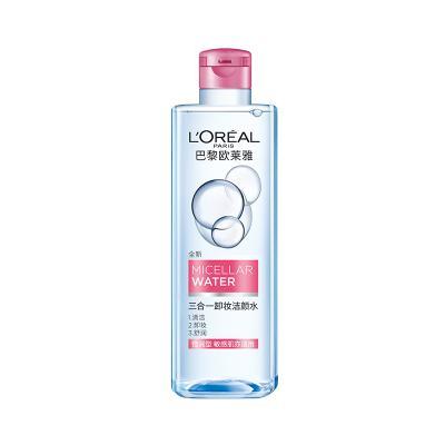 欧莱雅(L'OREAL)三合一卸妆洁颜水 倍润型 400ml 卸妆水 卸妆液 L'OREAL