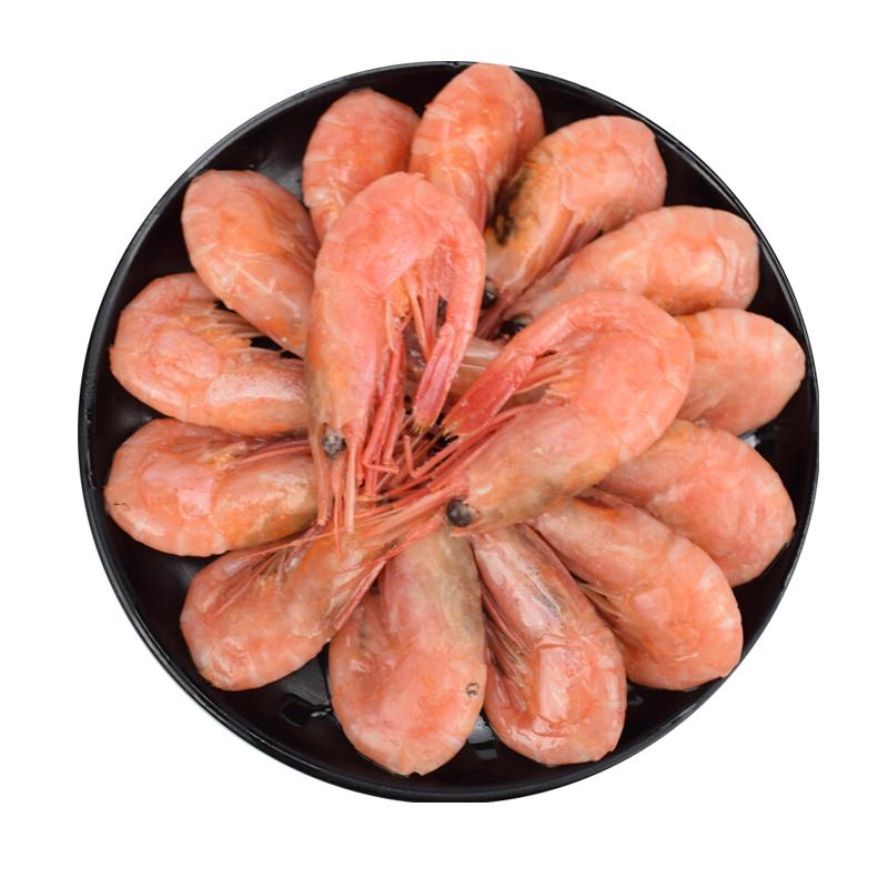 拼团:禧美海产 熟冻加拿大北极虾200g 25-30只 袋装 海鲜水产9.9元(需拼团)