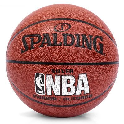 斯伯丁SPALDING篮球通用篮球74-608Y七号篮球 NBA银色经典 全粒面 PU材质 室内外通用