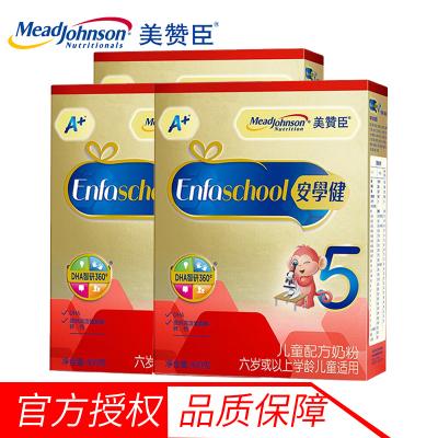 【2020年11月产】美赞臣安学健5段儿童配方奶粉(6岁以上儿童适用)400g盒装*3盒(1200g)