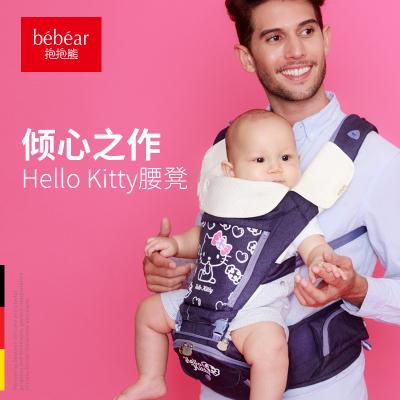抱抱熊腰凳婴儿背带多功能四季通用 坐凳宝宝背带前抱式抱娃神器KT16