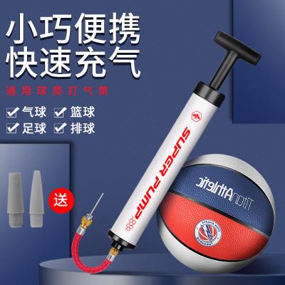 凤凰 篮球足球气球打气筒气针排球打气针便携式球针通用玩具皮球万能充气针