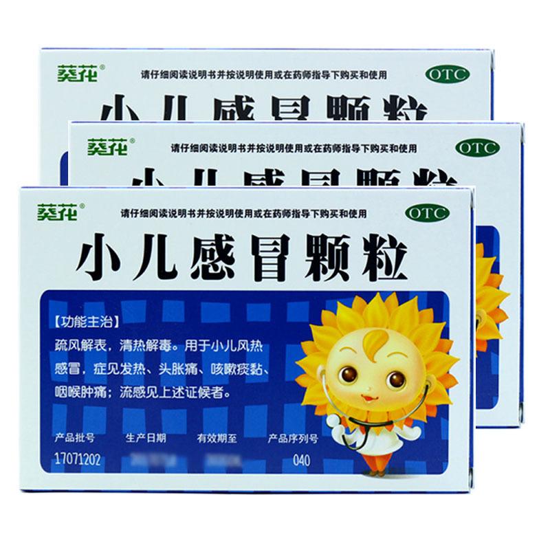 葵花小儿颗粒6g*10袋(345216)