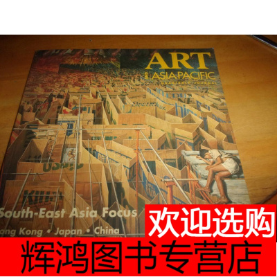 ART AND ASIAPACIFIC--12开外文原版