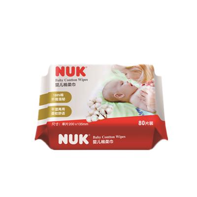 NUK棉柔巾洗脸巾纸巾抽纸 80抽 婴儿纯棉柔巾/抽纸巾 干湿柔巾手帕纸新生儿